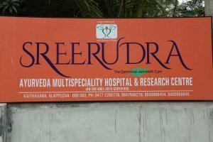 Ayurveda Hospital in Kerala, Sree Rudra Ayurveda Multi Speciality Hospital